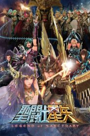 聖闘士星矢 LEGEND of SANCTUARY Online Lektor PL FULL HD