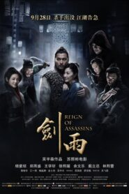 Reign of Assassins Online Lektor PL FULL HD