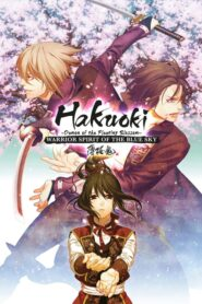 Hakuouki the Movie: Chapter 2 – Shikon Soukyuu Online Lektor PL FULL HD